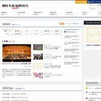 パチンコ・パチスロ、業界ニュースを配信 遊技通信web